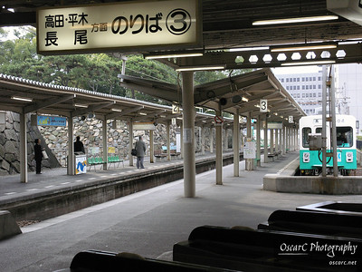 Takamatsu Train Station