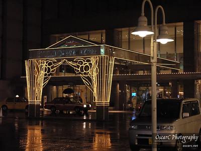 Shinagawa Prince Hotel (Tokyo) Entrance