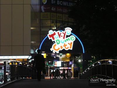 Bridge to Tokyo Dome City
