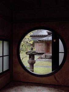 Imperial Villa in Nikko, Japan