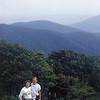 Lani & Emmett in the Blue Ridge Mts. 1958.