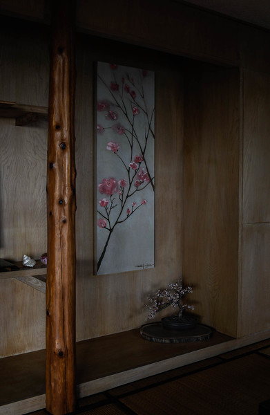 The Japanese Dining Room