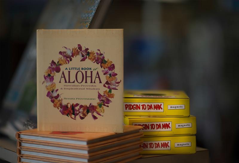 Display of Hawaiiana at Book Ends