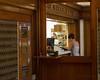 Bar Harbor Post Office