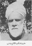 Hazrat Maulana Malik Ghulam Farid