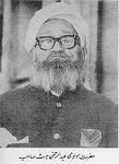 Hazrat Maulvi Abdur Rehman Jatt Sahib