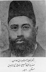 Dr. Khalifa Rasheed ud Din, (Lahore)