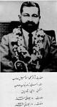 Dr. Muhammad Ismail Khan son of Syed Nasir Nawab, (Delhi, Qadian)