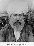 Hazrat Syed Sarwar Shah Sahib