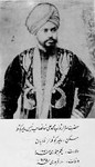 Sardar Nawab Muhammad Ali Khan, Raees (Maleer Kotla) and son in law of the Promised Messiah