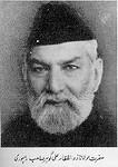 Hazrat Maulana Zulfiqar Ali Guhar