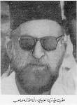 Hazrat Syed Zainul Abedeen, Wali Ullah Shah