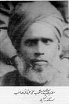 Hazrat Sheikh Yaqub Ali Irfani (Sikandarabad)