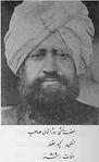 Hazrat Munshi Arora Khan (Kapoor Thalla)