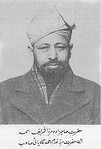 Hazrat Sahibzada Sharif Ahmad (s/o Hazrat Mirza Ghulam Ahmad Qadiani, The Promised Messiah)