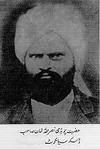 Hazrat Ch. Nasrullah Khan (Daska, Sialkot)