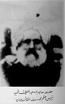Hazrat Sahibzada Abdul Latif Shaheed (Raees-e-Azam Khost, Afghanistan)