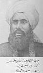 Hazrat Alhaaj Hakim Maulvi Noor-ud-din (Bheera, Dist. Shah Pur) - Khalifatul Masih I