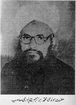 Hazrat Maulvi Muhammad Ibrahim Baqa Puri