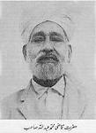 Hazrat Qazi Muhammad Abdullah