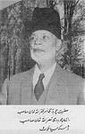 Hazrat Ch. Sir Zafrulla Khan (s/o Ch. Nasrullah Khan) - (Daska, Sialkot)