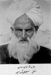 Mian Imam ud Din (Sekhwan - Gurdaspur)