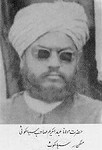 Hazrat Maulana Abdul Karim Sialkoti (Sialkot)