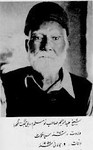 Sheikh Abdur Raheem, New Muslim - (Sialkot)