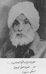 Sahibzada Iftikhar Ahmad Ludhianvi s/o Sufi Ahmad Jan (Ludhiana)