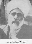 Hazrat Dr. Hashmatullah Khan