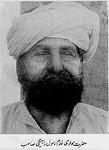 Hazrat Maulvi Ghulam Rasool Rajeki