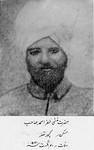 Hazrat Munshi Zafar Ahmad Khan (Kapoor Thalla)
