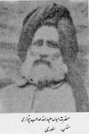 Mian Abdullah, Patwari (Sanuri)
