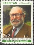 Postal Stamp by Pakistan Postal Service