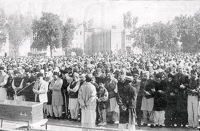 Funeral Prayers, 1996, Rabwah.