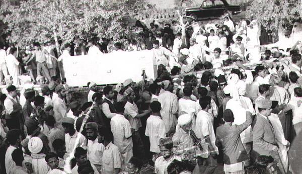 Janazah Procession (1965)