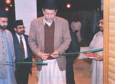 Hazrat Mirza Masroor Ahmad before Khilafat - opening ceremony of Sarai Khidmat