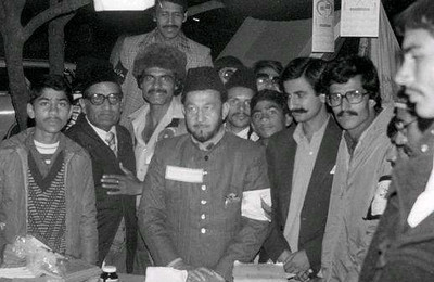 At a stall of Ahmadiyya Student Association in 1981