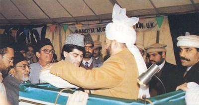 1st bait of new Century, Islamabad, UK