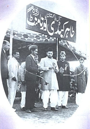 Hazrat Mirza Tahir Ahmad, Khalifatul Masih IV at Inauguration of Tahir Kabadi Match in Rabwah, Pakistan