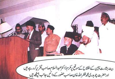Hazrat Mirza Tahir Ahmad, Khalifatul Masih IV during inauguration of Basharat Mosque in Spain. Dr. Abdus Salam giving speech