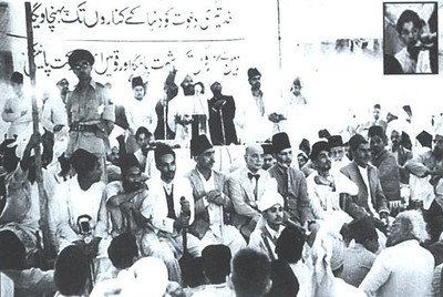Hazrat Mirza Tahir Ahmad, Khalifatul Masih IV before Khilafat. Closeup in the inset