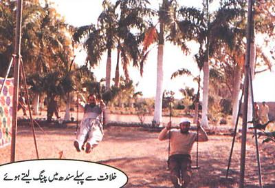 Hazrat Mirza Tahir Ahmad, Khalifatul Masih IV at the swings before Khilafat