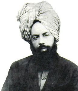 Hazrat Mirza Ghulam Ahmad of Qadian, The Promised Messiah and Imam Mahdi (peace be upon him)
