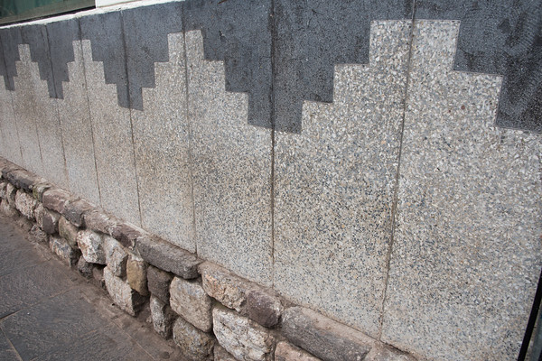 Cusco City Walk