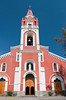 Exterior of the La Recoleta Church in Arequipa, Peru, South America.