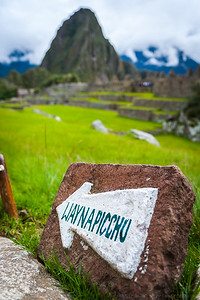 Wayna Picchu that way!