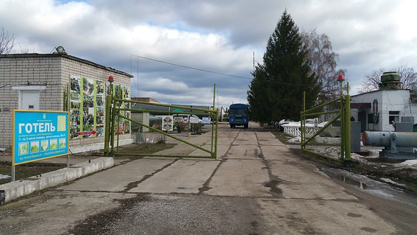 After a 4 hour drive from Kiev across some terrible road surfaces,we arrive at the base around Midday.