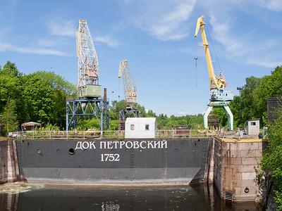 Petrovskii dock