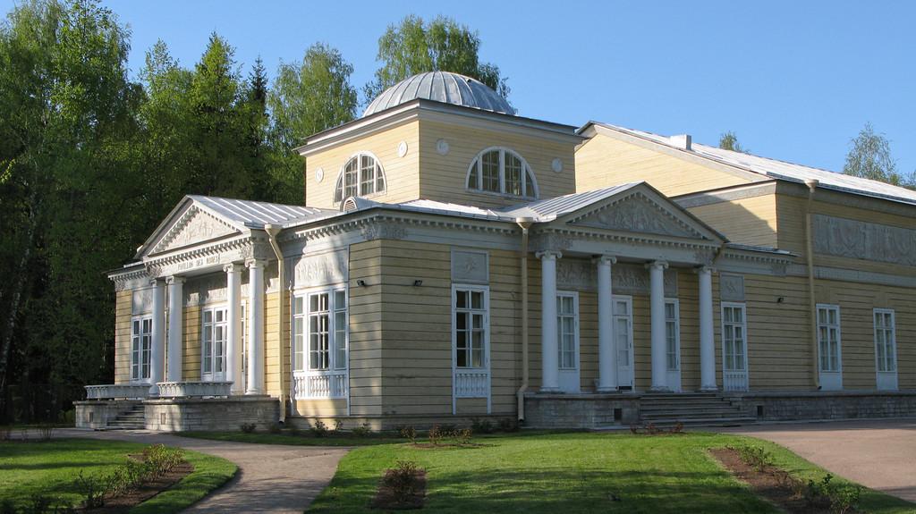Pose Pavilion